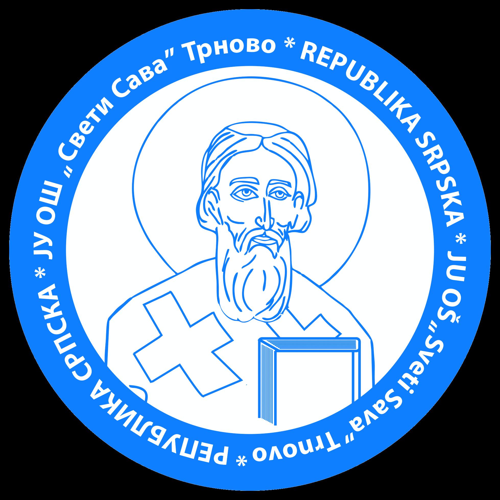 "JU Osnovna škola ""Sveti Sava"""